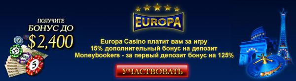 Можно ли вывести бонус из онлайн казино » Сообщество азартных