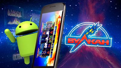 вулкан игровые автоматы на деньги скачать на андроид