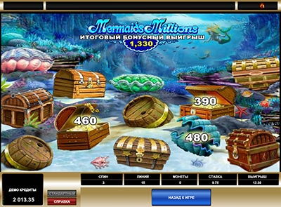 Mermaids Millions Microgaming слот