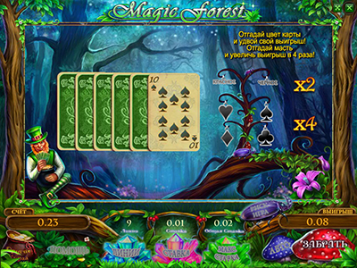 Играть в Magic Forest онлайн