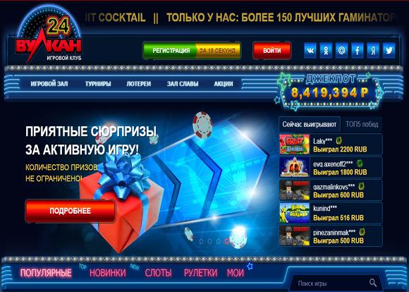 Бесплатные игры gaminator
