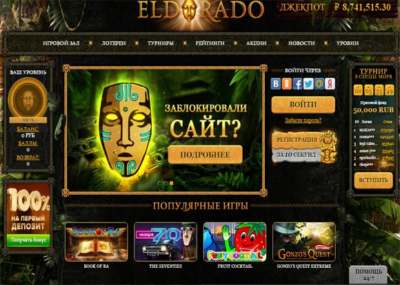 онлайн игровой казино зал