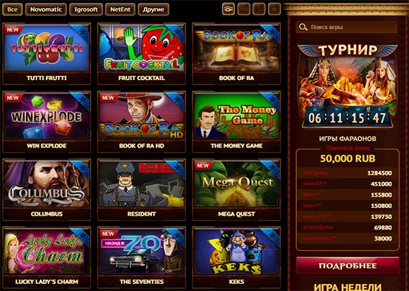 Центовое онлайн казино
