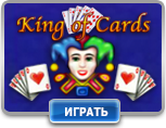 Kings of Cards